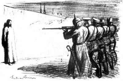 "A sketch titled ""The Deserter"" depicting Jesus being executed by a firing squad for his abandonment of violence and war."