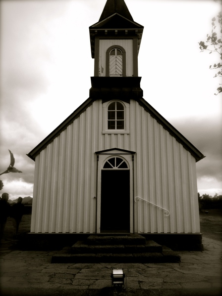 A small church in the Icelandic countryside. It has no relevance to this story other than the fact that it is pretty and I probably stalled the car while driving to it.
